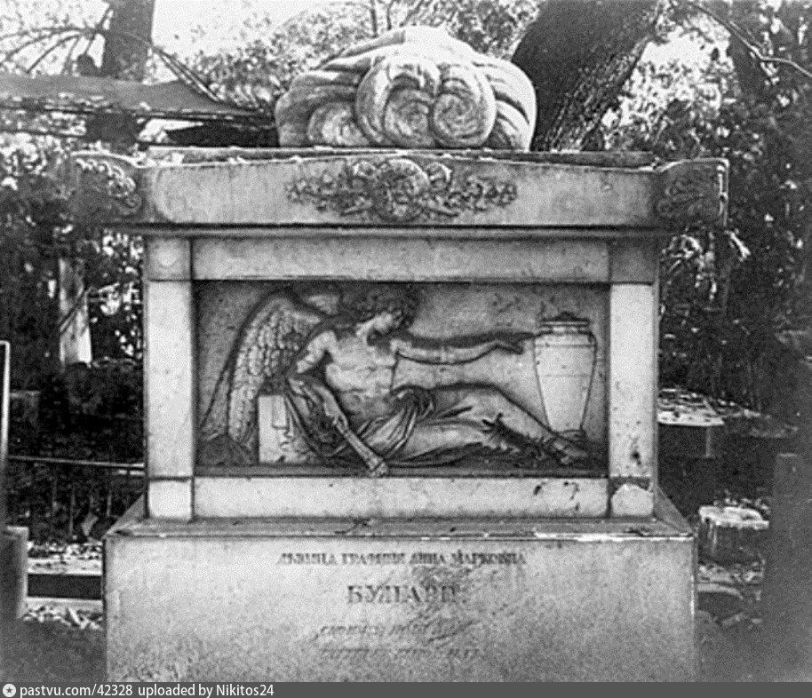 Памятник на могиле девицы графини Анны Булгари. 1900.