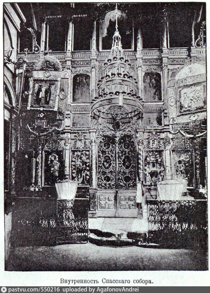 Иконостас Спасского собора