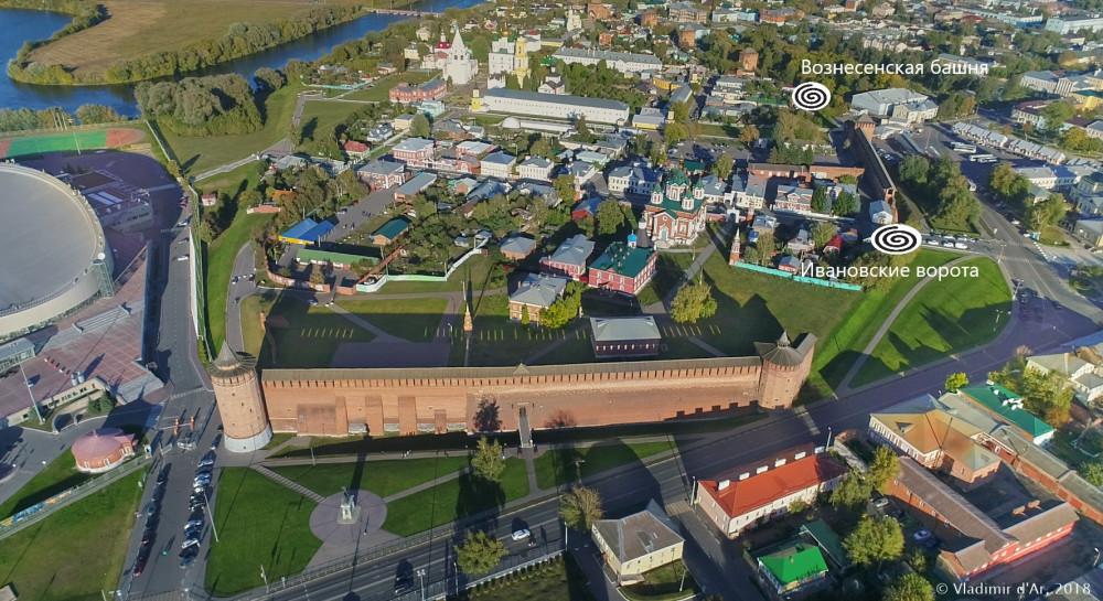 Ивановские ворота (1 из 1).jpg