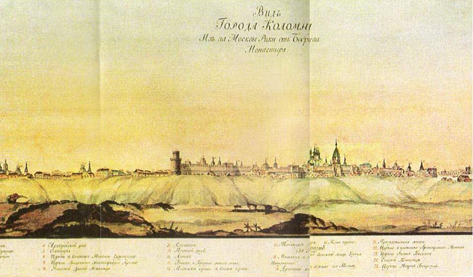 Вид города Коломны