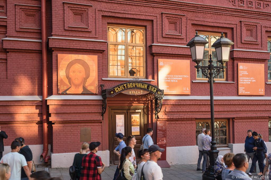 Выставка Предивное художество. Исторический музей.