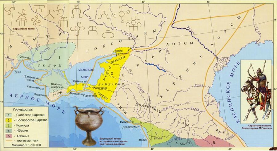 Сарматы - карта - III в. до н.э - 1 в. н.э