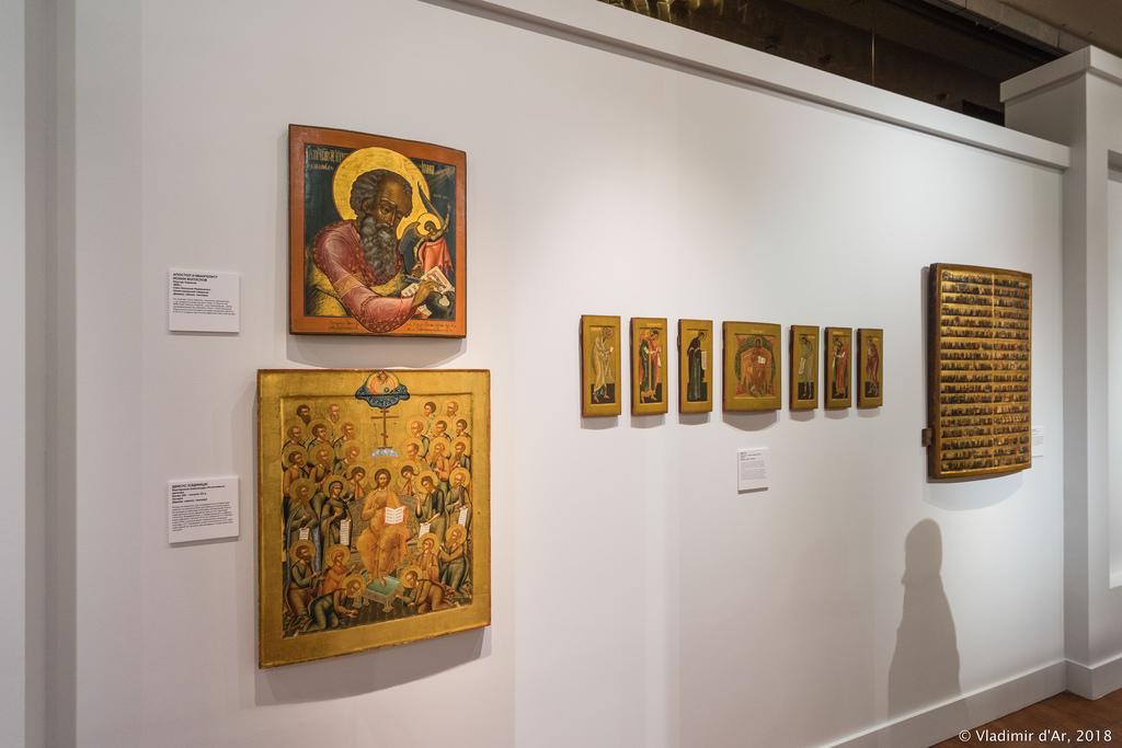 Выставка Предивное художество