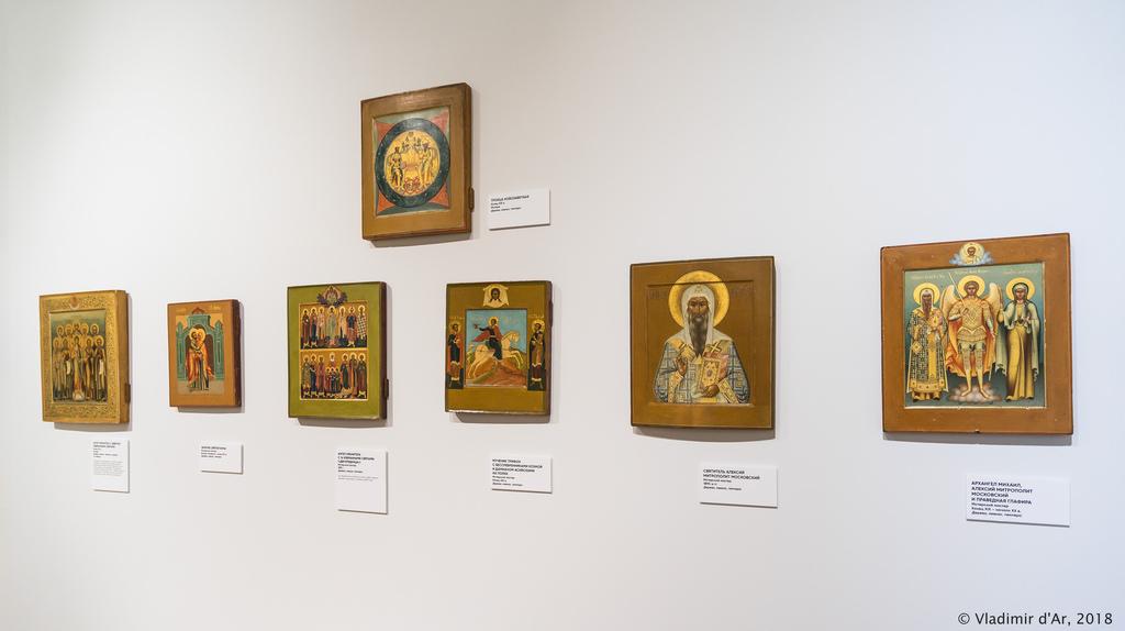 Выставка Предивное художество.