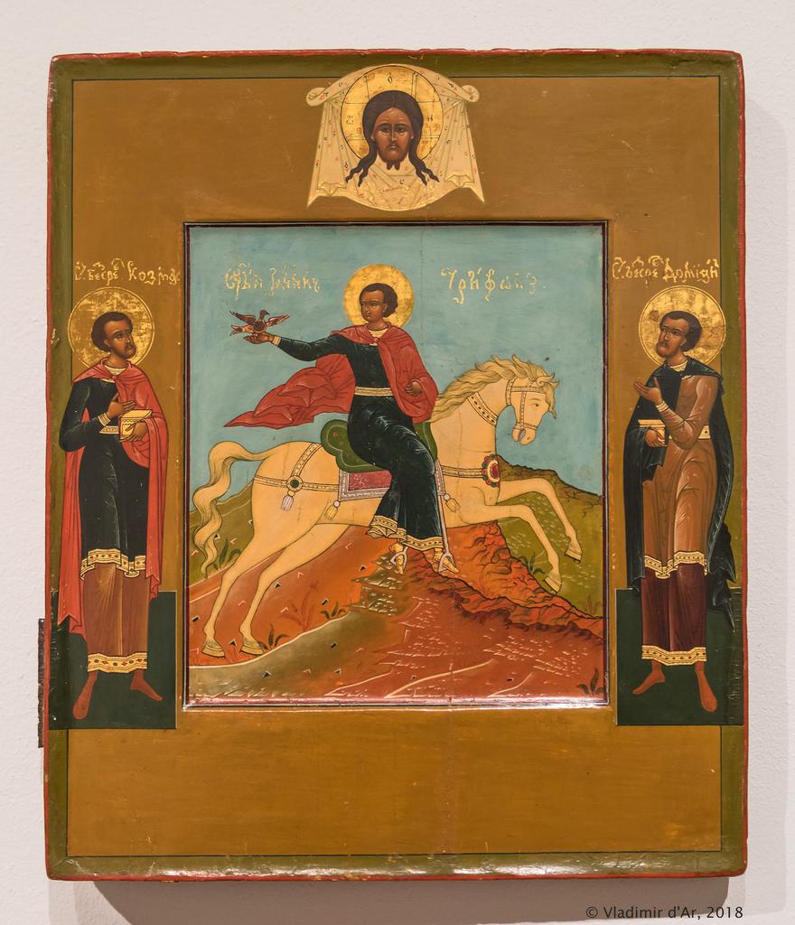 Выставка Предивное художество. Святой Трифон.