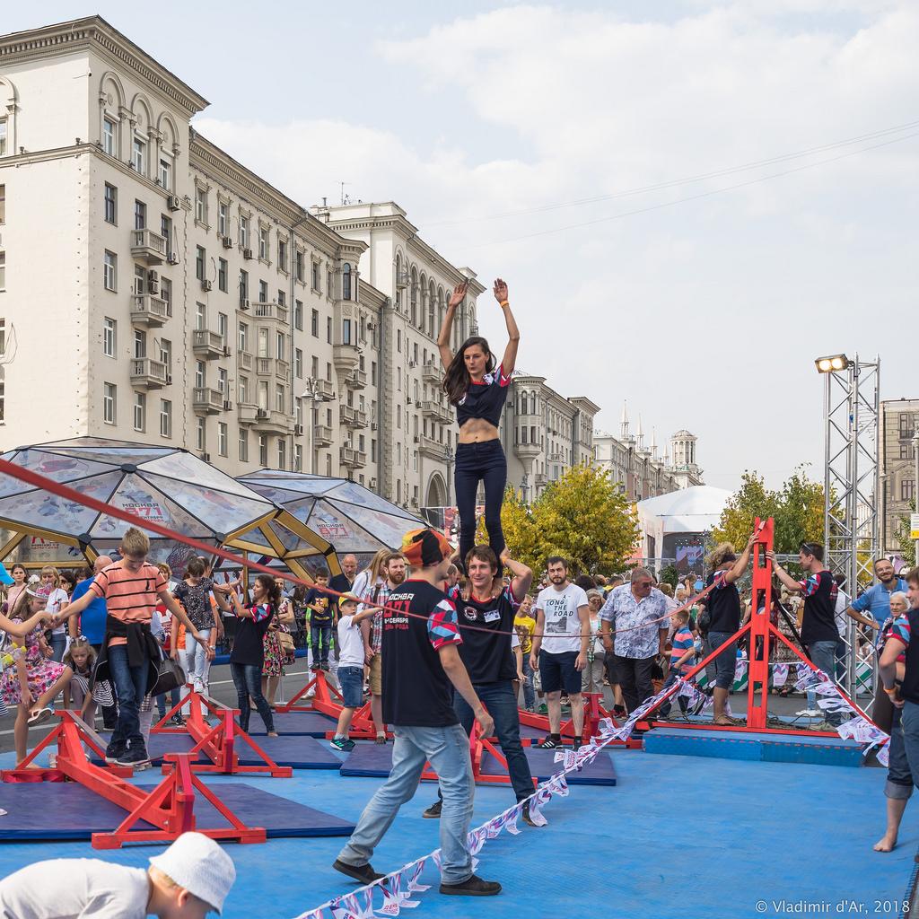 Москва. День города 2018.