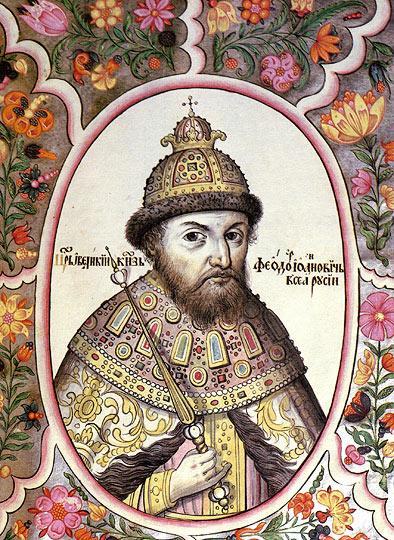 Федор Иоаннович