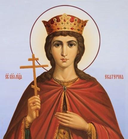 Image result for святая екатерина