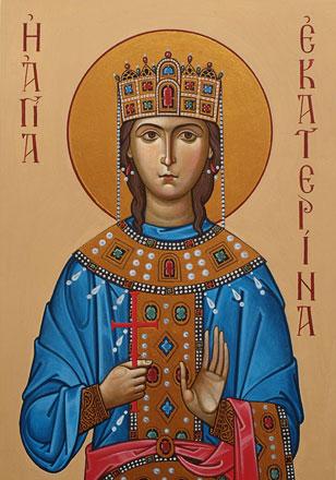 002 - Святая Екатерина