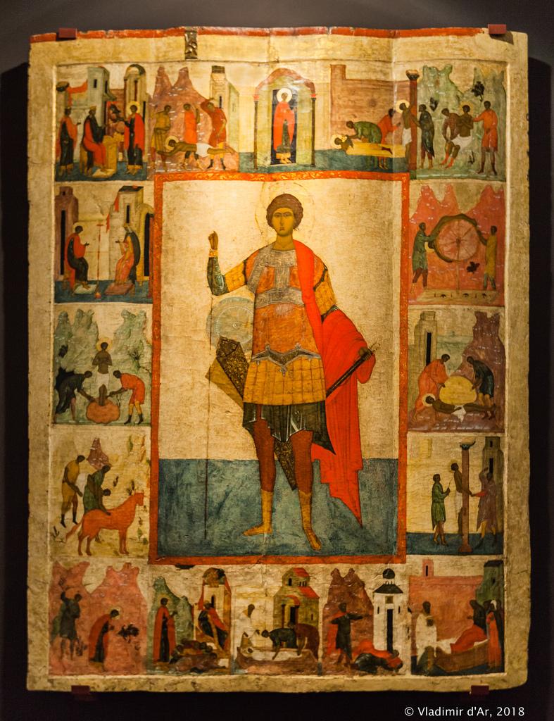 Великомученик Георгий, с житием. Первая треть XVI в.