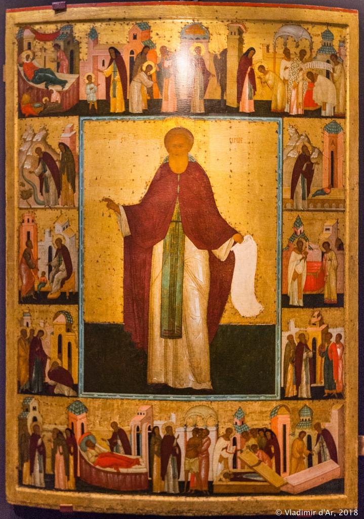 Преподобный Сергий Радонежский в житии