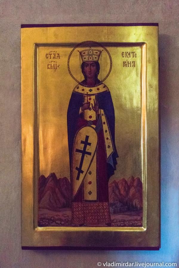 010 - 003 - Святая Екатерина