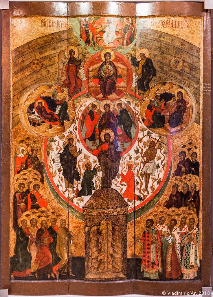 Икона Благодатное небо. XVII век.