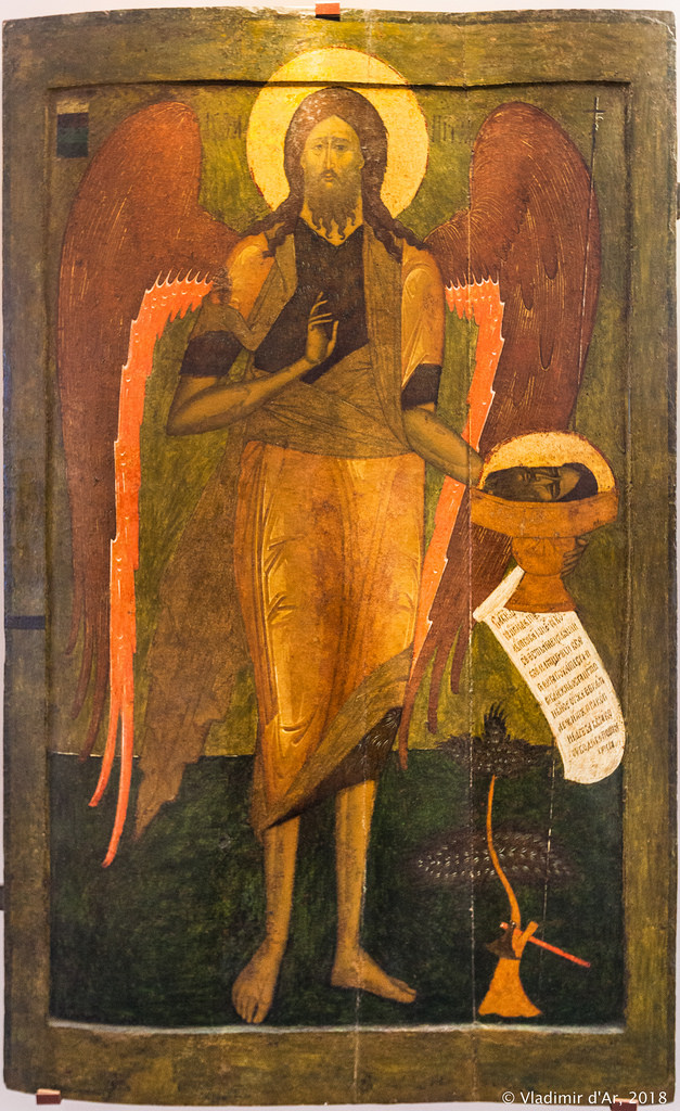 Иоанн Предтеча. XVI в. из иконостаса Троицкого храма Махрищского монастыря.