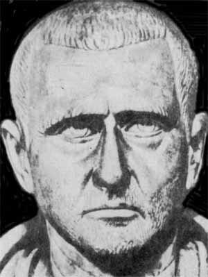 Римский император Максимин Даза