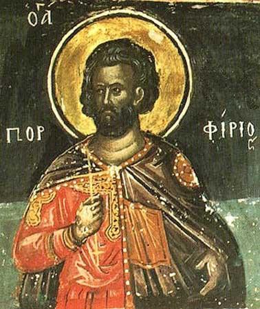 Великомученик Порфирий Стратилат