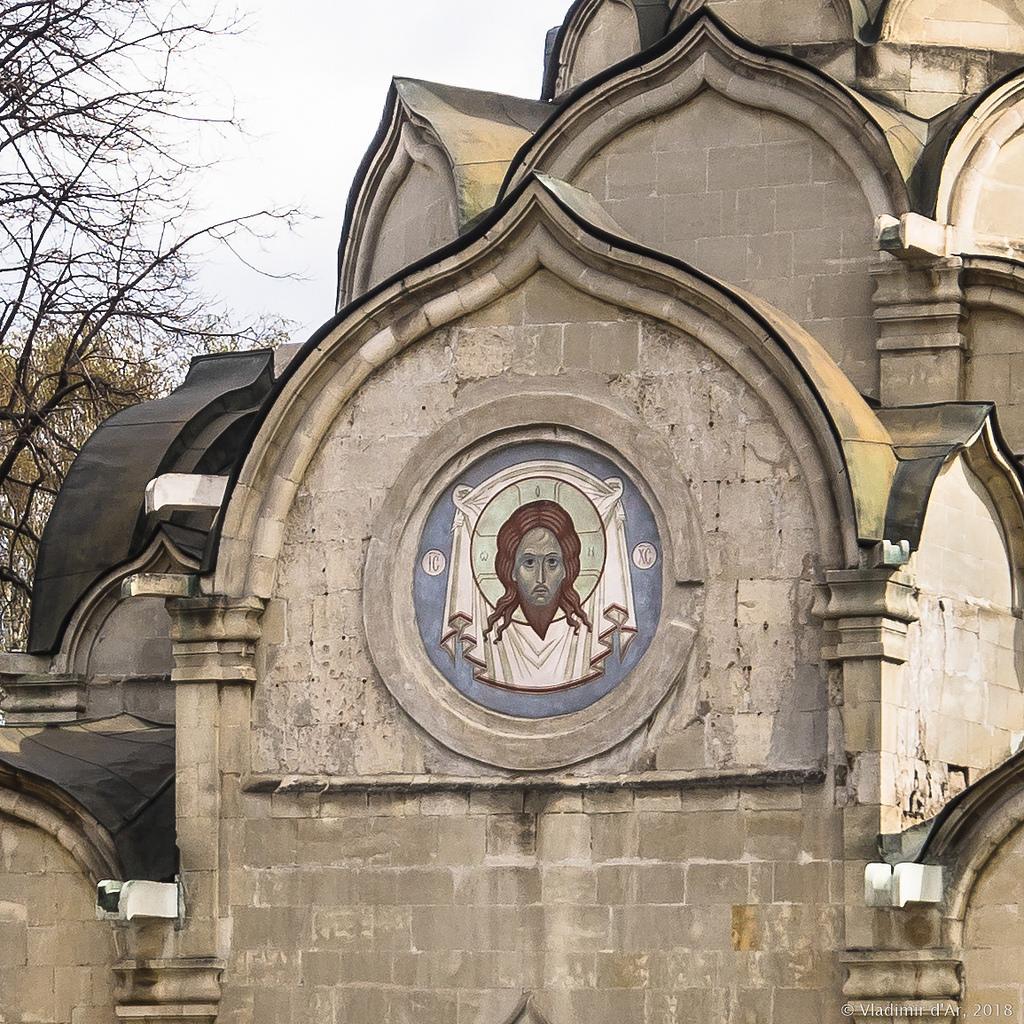 Спасо-Андроников монастырь. Спас Нерукотворный.