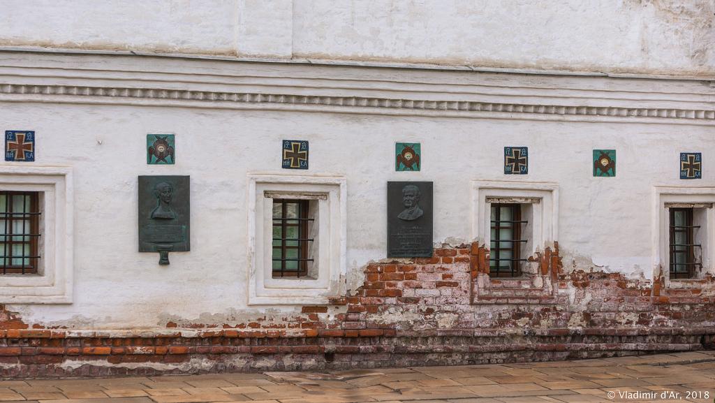 Спасо-Андроников монастырь. Настоятельский корпус.
