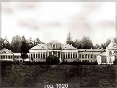 Главное здание - с внутреннего фасада