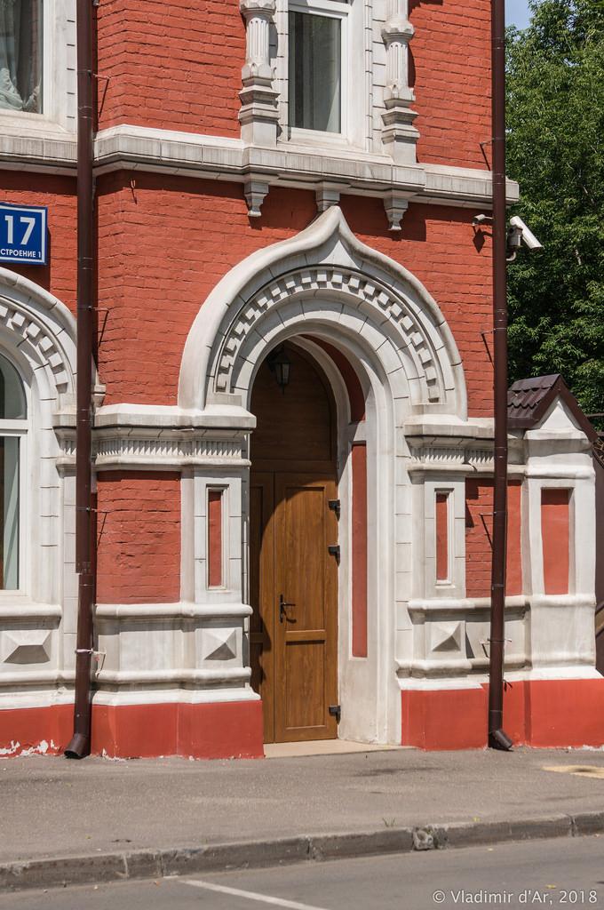Городская лечебница имени Л.Н. Сумбула