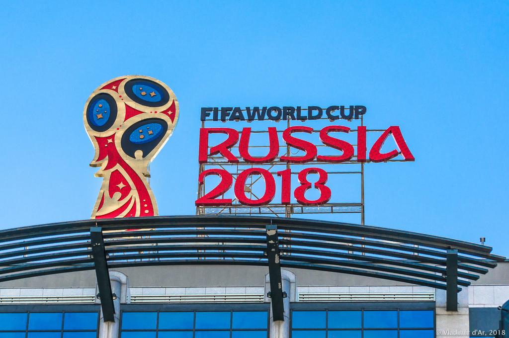 Чемпионал мира по футболу 2018 в Москве