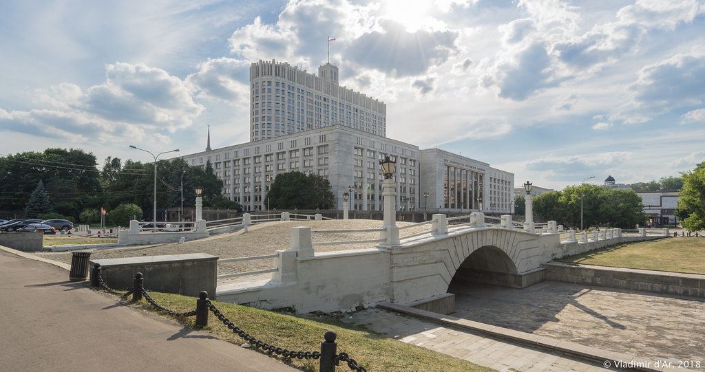Горбатый мост - 002 (1 из 1)