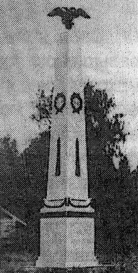 Памятник-обелиск Александру I