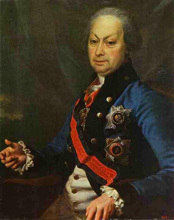 Алексей Петрович Мельгунов
