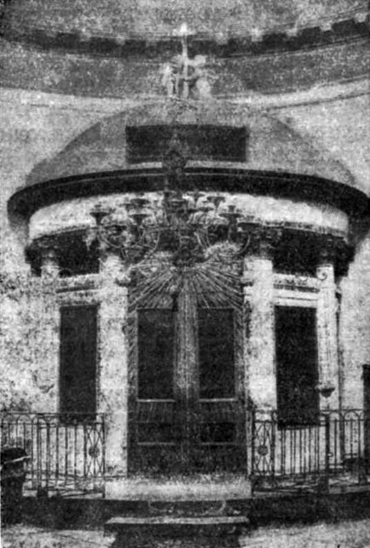 Иконостас Храма-мавзолея Волконских