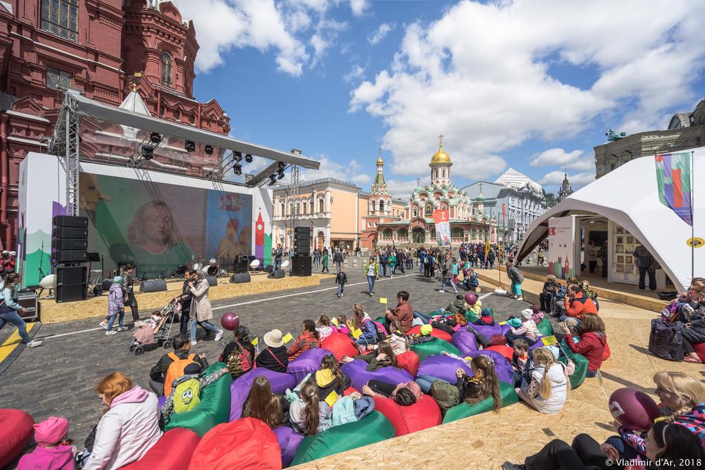 Книжний фестиваль. Красная площадь 2018.