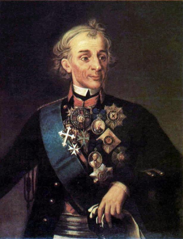 Портрет фельдмаршала А. В. Суворова.