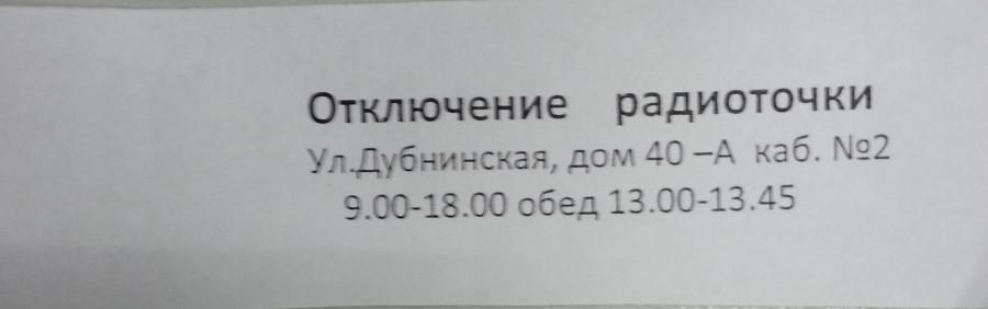 2014-04-17 11.49.34