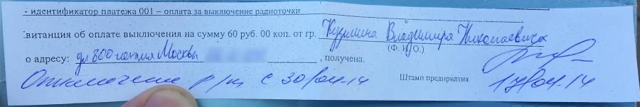 2014-04-17 12.55.41