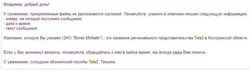 Скриншот 2013-11-09 14.54.51 small