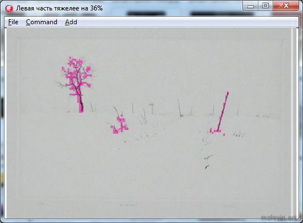 деревья-кластеры.jpg