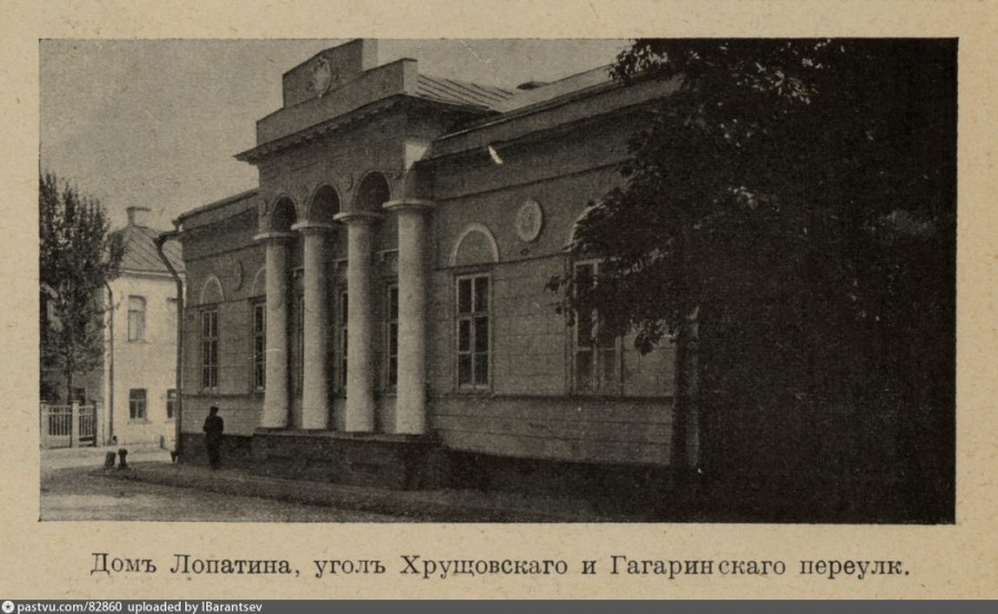 Mansion Steingel-Lopatin.Gagarinsky Lane, 15/7 City, Lane, Turgenev, here, after, Moscow, Gagarinsky, Lopatins, family, which, Empire, door, built, children, Nikolayevich, mansion, Ryleev, his, time, which