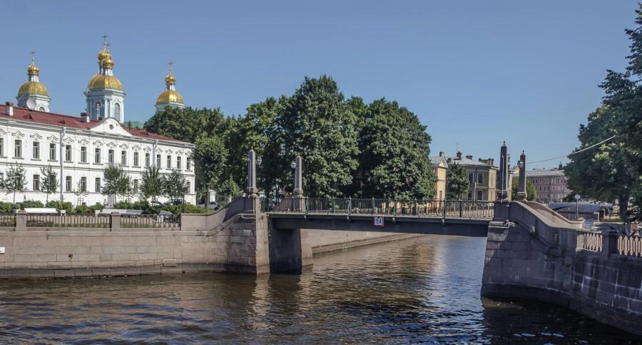 Красногвардейский мост через канал Грибоедова (один из мостов Семимостья)