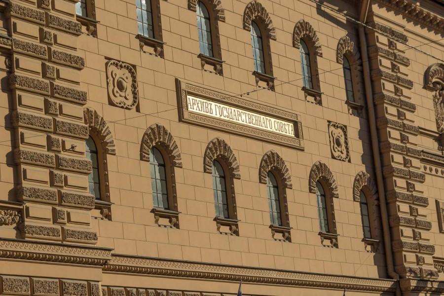 Здание архива Военно-Морского флота, ул. Миллионная, 36 Миллионной, архива, улицы, здание, хранятся, время, Зимней, построено, настоящее, годах, канавки, государственный, Государственного, архив, документы, общество, председателем, здесь, почтовый, месте