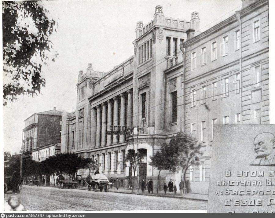 Купеческий клуб в москве в 19 веке бмв клуб москвы
