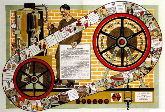 Пропаганда в настольных играх: от революции до борьбы с сифилисом