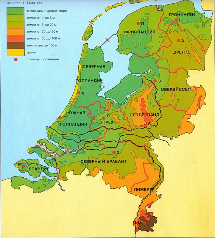 Физическая карта Нидерландов