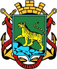 Администрация города Владивостока. Мэр - Игорь Пушкарев