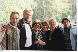 2 ДЕНЬ МОСКВЫ ТРОПАРЕВО 1997