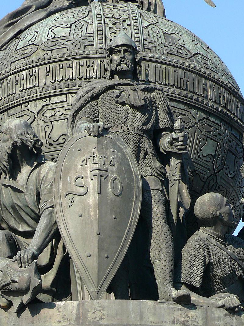 Памятник 1000 Руси в Великом Новгороде