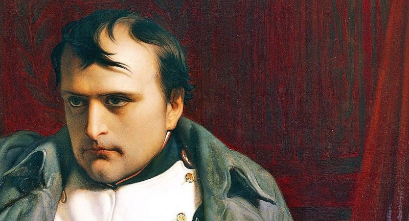 Б. Наполеон