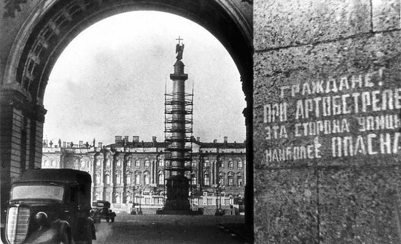 Вид на Дворцовую через арку Генерального Штаба