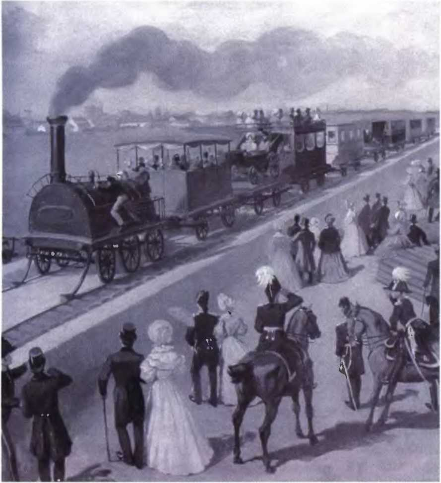 супругой фото первые железные дороги в россии стильная сумка натуральной