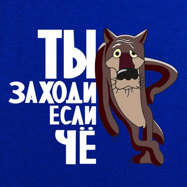 """""""Жил был пёс"""" мультфильм Э. Назарова"""