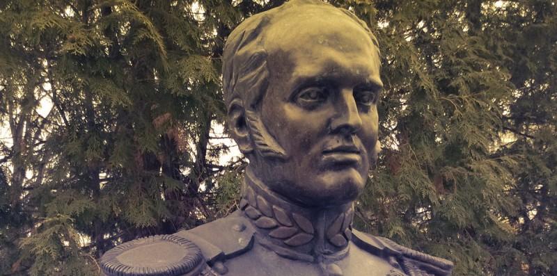 Император Александр I на Аллее Славы