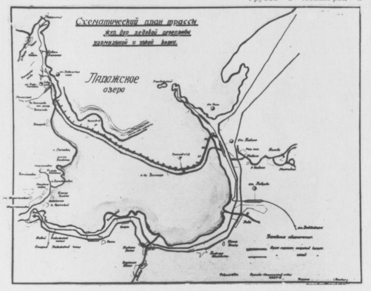 Планируемая железная дорога